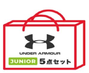 UNDER ARMOUR_fukubukuro2021_junior